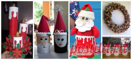Haz lindas manualidades navideñas reciclando tubos de cartón ~ Haz Manualidades