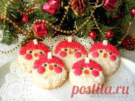 """Новогодний десерт """"Дед Мороз"""". Простая идея! Ну какой же Новый год без Деда Мороза? Вот я и решила, что к новогоднему столу Деду Морозу быть! Сам рецепт десерта невероятно прост, в его основе бисквитное печенье, мягкое и очень нежное. А украшени..."""