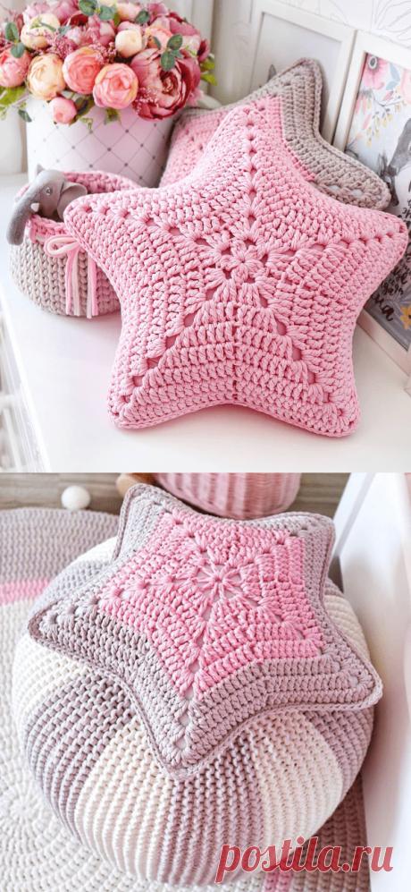 Идеи подушек в форме звезды | Ваше вязание крючком