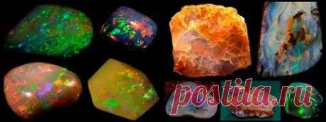 Узнай свой камень.