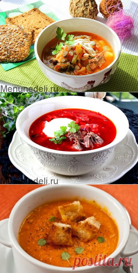 Секреты первых блюд / Меню недели