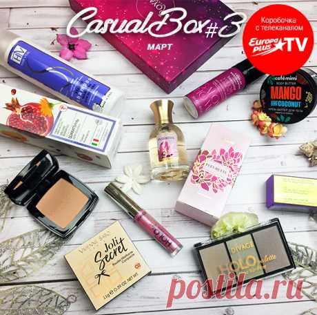 Лимитированные коробочки красоты Royal Samples - Limited New Beauty box