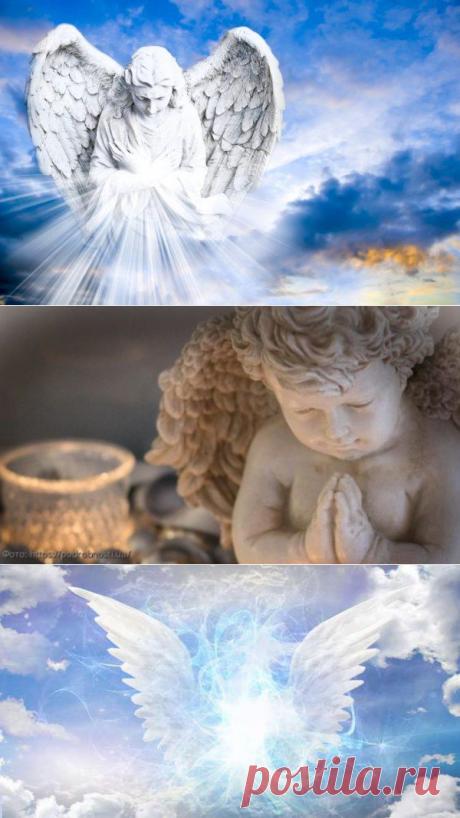 Имена ангелов каждого знака Зодиака и молитвы к ним для удачи и благополучия - be1issimo.ru