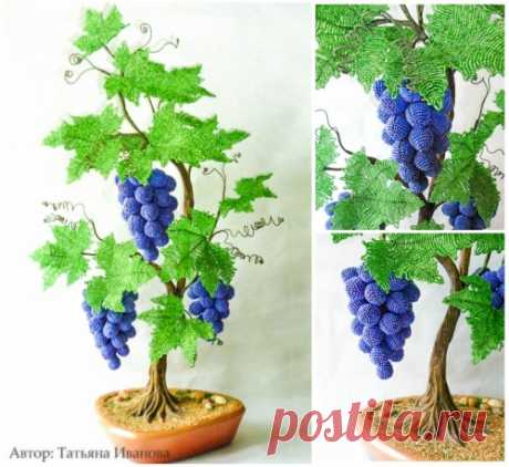 Виноградная лоза из бисера.