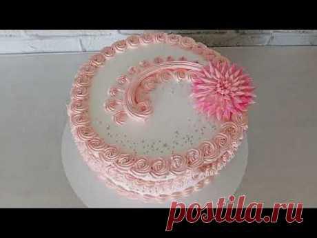 МК НЕВЕРОЯТНО! 1насадка и Шикарное украшение торта Быстро и Просто сделать