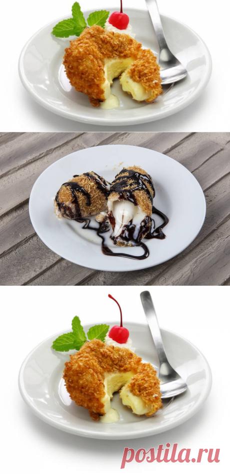 Как приготовить жареное мороженое дома - Первый Женский