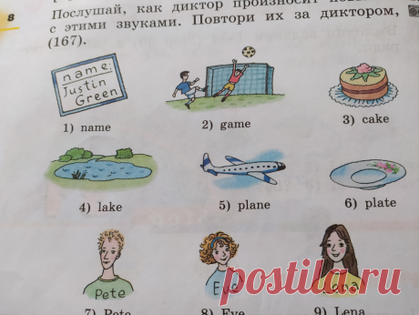 Если у ребенка плохо с английским - показываю, куда нужно заходить   Дневник М и Ко   Яндекс Дзен