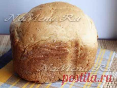 Молочный хлеб в хлебопечке: рецепт Рецепт молочного хлеба, испеченного в хлебопечке еще раз доказывает тот факт, что вкусной выпечка становится не благодаря сложнейшим ингредиентам.
