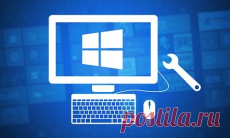 Как ускорить компьютер на основе Windows 10/8/7
