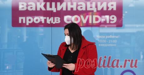 Ждем ковидного кнута? Почему вакцинация в России почти провалена | Ясно понятно | Яндекс Дзен