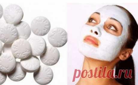 Как сделать пилинг с аспирином? — Полезные советы