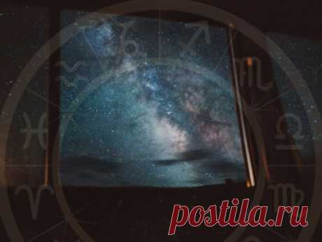 Гороскоп нанеделю с27июля по2августа 2020 года Звезды ипланеты постоянно меняют свое положение, заставляя нас переживать определенные изменения вжизни. Астрологи расскажут отом, какие перемены приготовили нам ночные светила наэтой неделе.