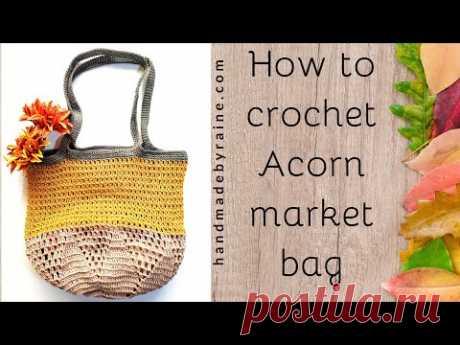 How to crochet Acorn Market Bag 🐿