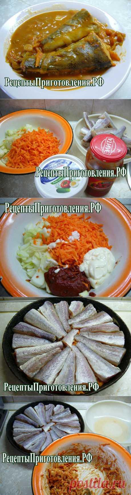 Тушеный минтай с морковно-овощной   подливкой   Рецепты Приготовления.рф