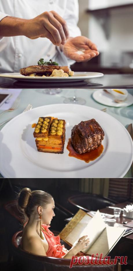 7 ресторанных уловок, на которые попадаются наивные клиенты - Первый Женский
