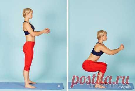 15 эффективнейших упражнений, которые помогут вам похудеть и укрепить тело Необязательно записываться в тренажерный зал, чтобы подтянуть и укрепить свое тело. Можно заниматься используя свой собственный вес тела. Единственный элемент, необходимый для занятий, — это гимнастич...