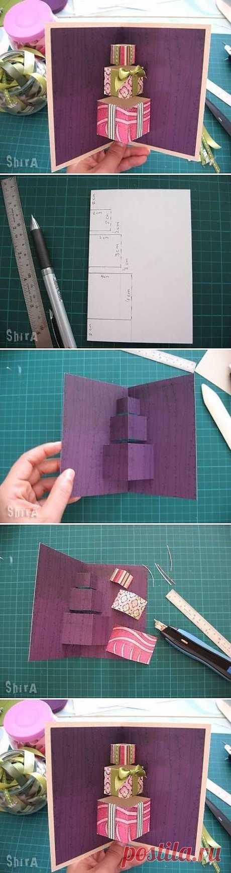 DIY простой подарок 3D-открытка