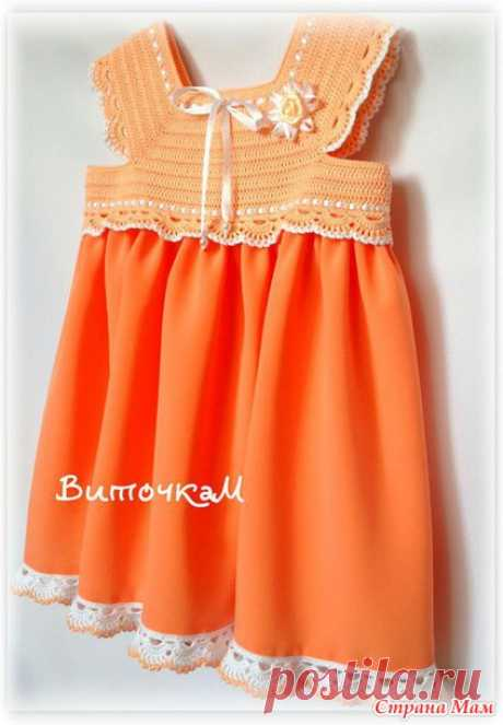 Sundress * the Orange miracle * connected by a hook with fabric
