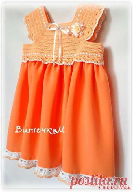 Сарафан *Оранжевое чудо * связанный крючком с тканью