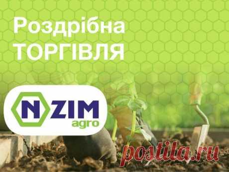 Микробиологические препараты - средства защиты растений в мелкой упаковке торговой марки ENZIM для огородников и дачников.