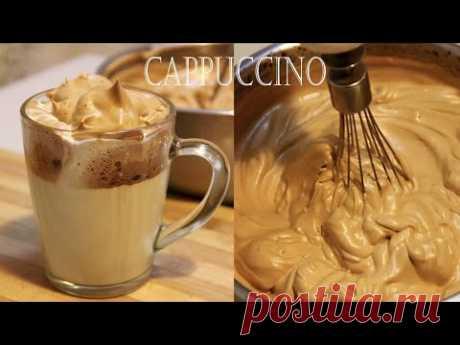 ✔️ КАПУЧИНО | Как сделать капучино ? КОФЕ КРЕМ | Легко и вкусно!