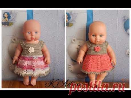 """Clothes for dolls a hook. """"Аленький цветочек&quot dress;"""