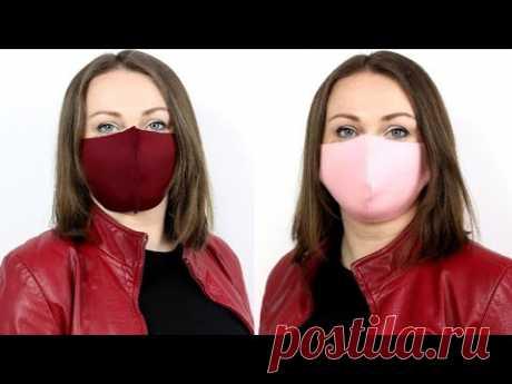 Как сделать маску для лица? Сшить маску легко, просто и быстро! Самая удобная Маска своими руками.