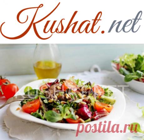 Теплый салат с куриной печенью, помидорами и грибами. Рецепт с фото • Кушать нет