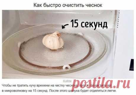 (40) Pinterest