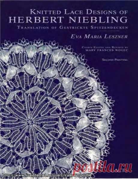 Скатерти и салфетки. Герберт Ниблинг - запись пользователя Vikpolia (Нина) в сообществе Вязание спицами в категории Вязание для женщин спицами. Схемы вязания спицами