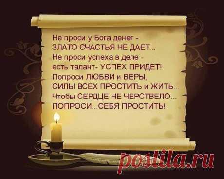 Дневник Светлана_Ч