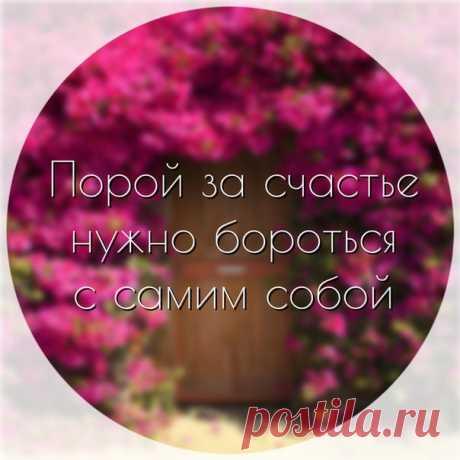 #цитаты_о_счастье #психология #журнал_психология #психологияру #счастье #цитаты #psychologies #psychologies_ru