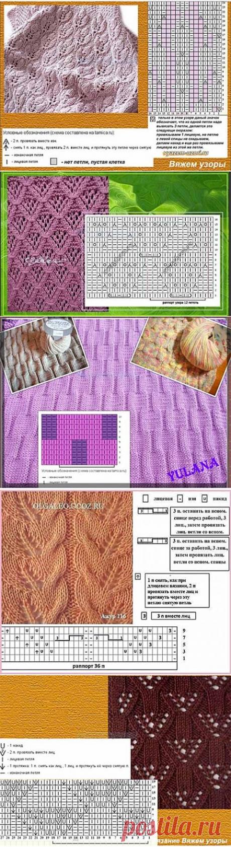 Подборка узоров для вязания спицами