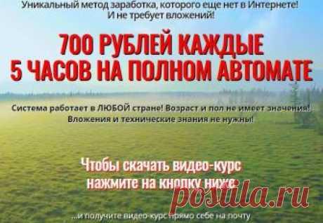 Полезные курсы и книги от лучших экспертов Рунета - в подарок!