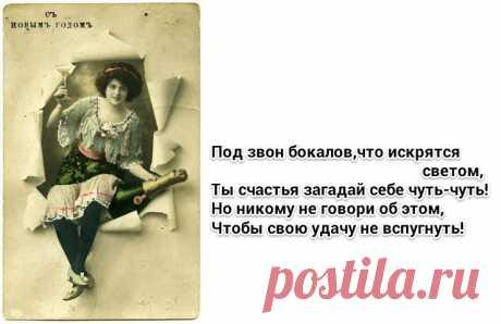 Моя ретро-открытка