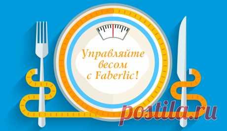 Новости Faberlic | Faberlic