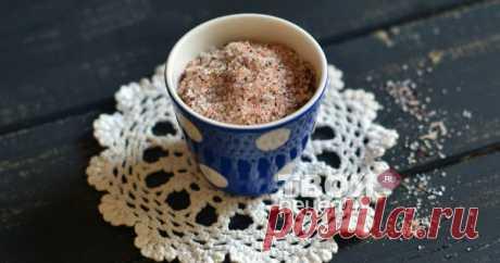 Адыгейская соль Отличный рецепт!