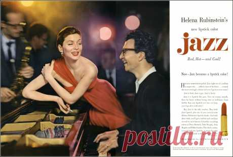 Suzy Parker with Dave Brubeck, Vogue, October 1, 1955
