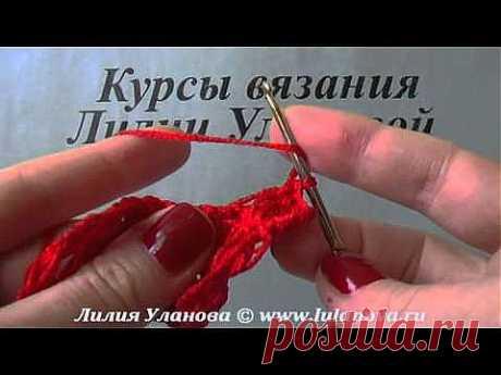 Las trenzas (la cinta por el gancho) - YouTube
