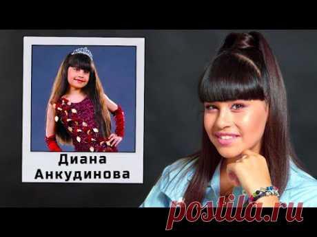 Её талант может напугать! | Диана Анкудинова - Каким был путь к успеху. Биография, шоу Ты супер!