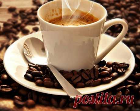 ·•●๑♡ Пусть крепкий кофе пробудит В тебе истоки вдохновения, И день как будто бы магнит Притянет радость и везение.