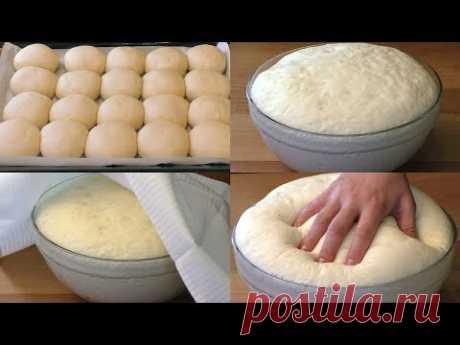 Универсальное дрожжевое тесто без яиц и молока. Мое любимое! | MaryanaTastyFood | Вкусная Еда | Яндекс Дзен