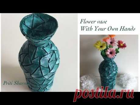 Best Out Of Waste Plastic Container Flower Vase - 7 / Plastic Bottle And Balloon Craft| Priti Sharma - YouTube