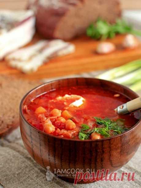 Борщ с нутом (без мяса) — рецепт с фото пошагово