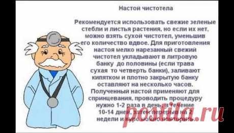 народное здоровье киста в печени - 4 тыс. результатов. Поиск Mail.Ru