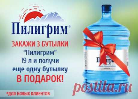 Полезные свойства воды Боржоми - как правильно пить