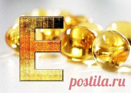 Сколько нужно организму витамина Е Более 90 процентов взрослого населения не получают рекомендуемой суточной нормы (РСН) витамина E…