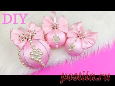 Christmas Tree Ornaments Tutorial // DIY Glam Christmas Ornaments // Girly Pink Christmas Decoration - YouTube