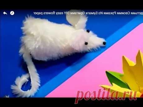 Новогодние Подарки Своими Руками Мягкая МЫШКА игрушка Поделки из материи крыса символ 2020 года DIY