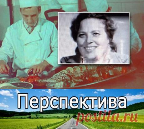 Железная Белла. Советские мафии | Pravdoiskatel